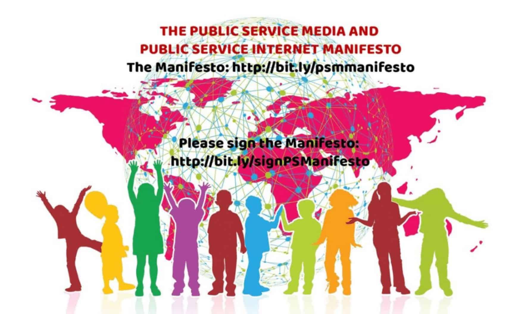 Call for a public service Internet